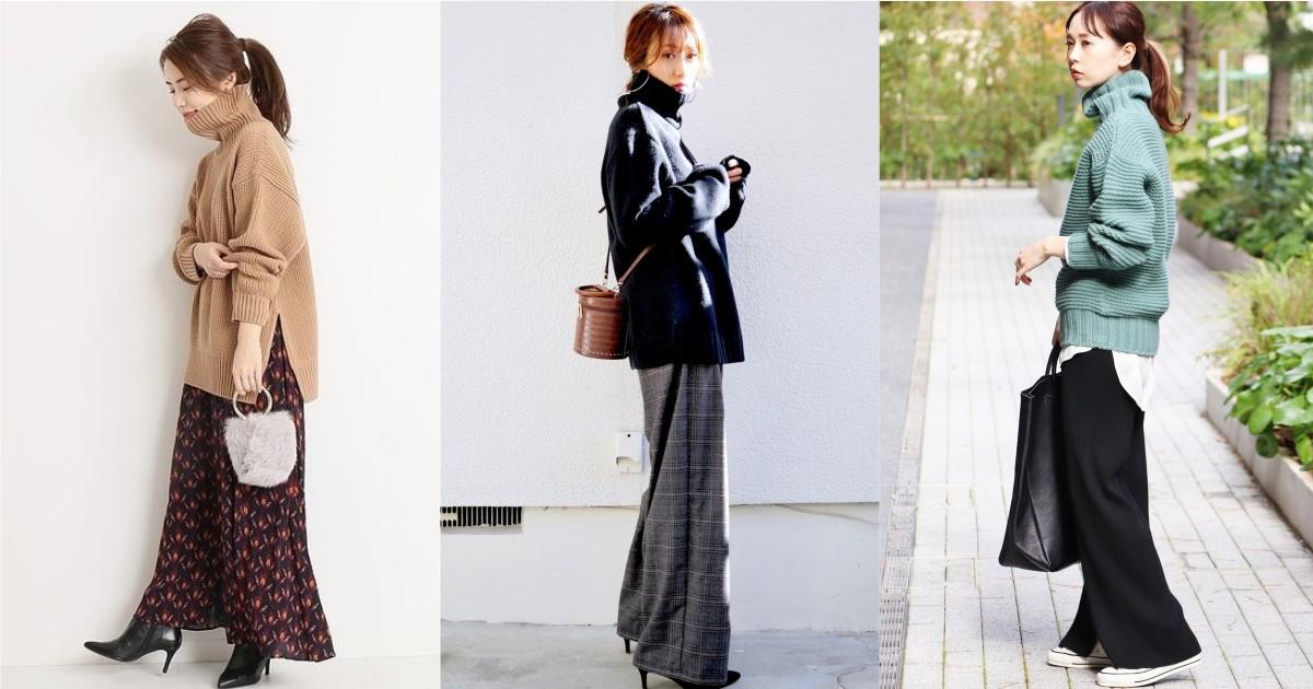 掌握領口所展現的時髦細節!看日本女生如何以高領上衣表現俐落與優雅