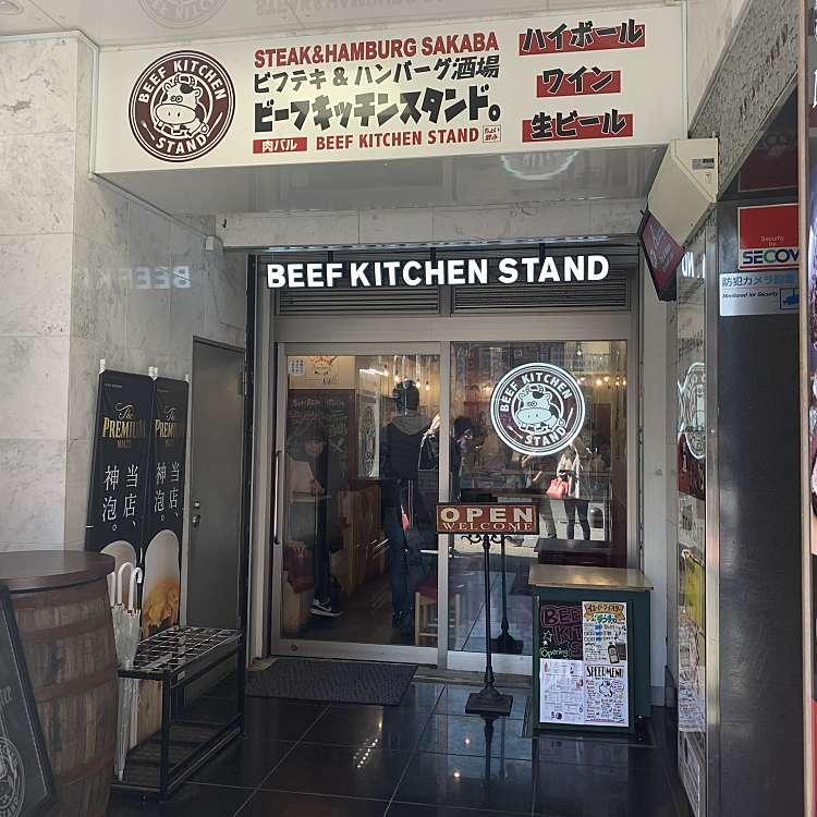 実際訪問したユーザーが直接撮影して投稿した歌舞伎町肉料理肉バル BEEF KITCHEN STAND 歌舞伎町店の写真