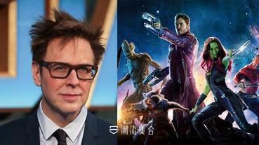 【 Guardian of Galaxy 風波 】迪士尼「 錢才」盡失? 傳DC 有意力邀 James Gunn 過檔!