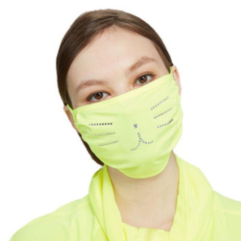 ● 結合嶄新的螢光環保塗料與紡織技術 ● 將陽光轉化集中為有益可見光 ● 抗紫外線UPF50+ 防曬