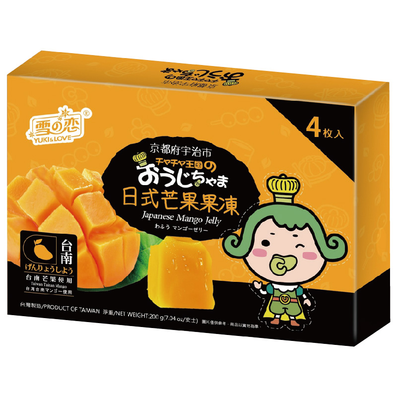 茶茶王子日式芒果果凍