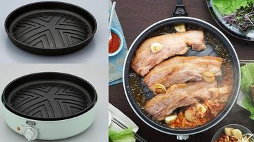 「Toffy」馬卡龍家電復古可愛烤箱、調理鍋、蔬果處理機新品矚目亮相