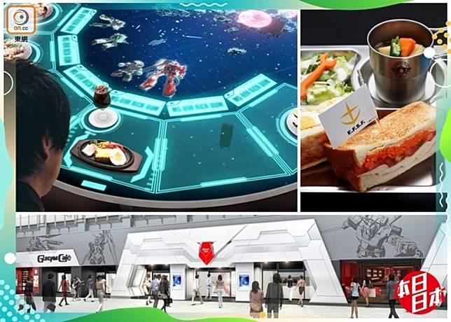 秋葉原GUNDAM Cafe進行翻新及擴充,變成了規模擴大4倍的GUNDAM Cafe TOKYO BRAND CORE,並於7月31日開業。(互聯網)