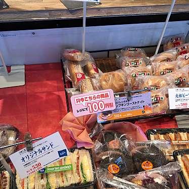 志津屋 七条店のundefinedに実際訪問訪問したユーザーunknownさんが新しく投稿した新着口コミの写真