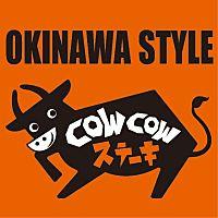 COWCOWステーキ 本店