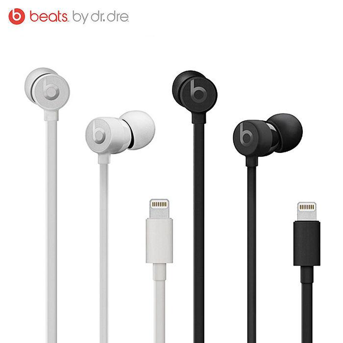 【Beats】Beats urBeats3 Lightning接頭 入耳式線控麥克風耳機-公司貨新黑