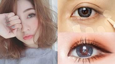 櫻花妹 5 招「小顏、眼睛翻倍術」!竟然從下眼瞼下手完勝?