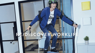 享樂職趣丹寧 Lee 2017 秋冬系列 RE / Discover Worklife