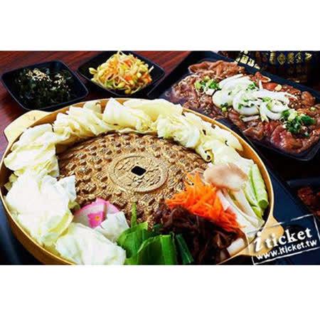 高雄韓金閣韓式料理(明華店) 雙人套餐券[一套四張]