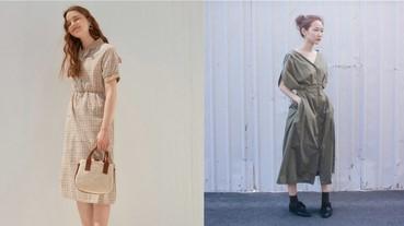 夏日的快時尚就交給洋裝!款式拿捏對了不會搭配也能穿出印象感