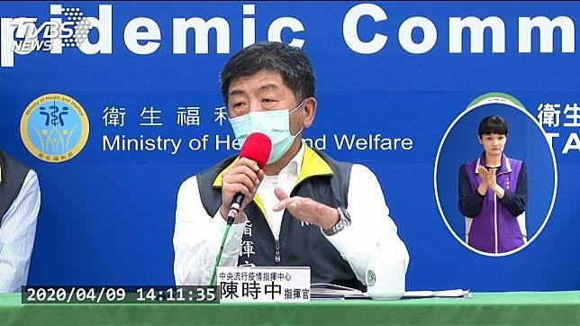 陳時中9日在記者會上1句「台灣沒有大意的本錢」,引起不少人重視。(圖/TVBS資料照)