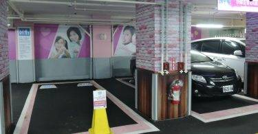 保障妳的「粉紅車格」,亂停婦幼車位開罰1200元!