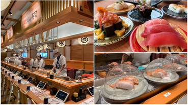 壽司控吃起來!全台第三間日本人氣「合點壽司」進駐京站啦!現做壽司超新鮮~