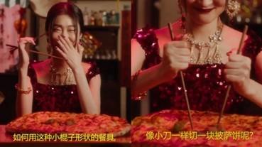 形容筷子是「小棍子形狀的餐具」!Dolce & Gabbana 重蹈覆轍再惹辱華爭議