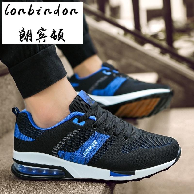 新款男士跑鞋男裝鞋子運動鞋休閑青少年遠動夏天百搭韓版中學生