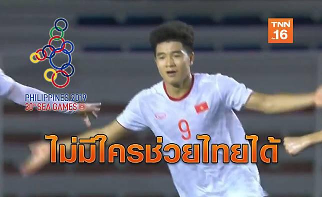 ไทยวิกฤต! อินโดฯรัวบรูไน 8-0, เวียดนามเฮท้ายเกมเชือดหวิวสิงคโปร์