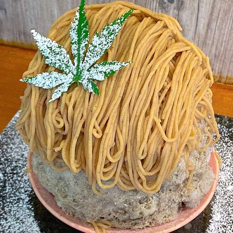 jukanaさんが投稿した銀座パンケーキのお店Parlor Vinefru 銀座の写真