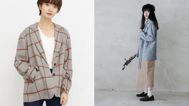 穿出與眾不同的時髦感!比起幹練更多了一份柔情的「西裝外套」3 選