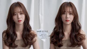 2020韓國大勢「GLORY電棒燙」!髮型師推薦各長度髮型範本,絕美浪漫的招桃花捲髮圖鑑