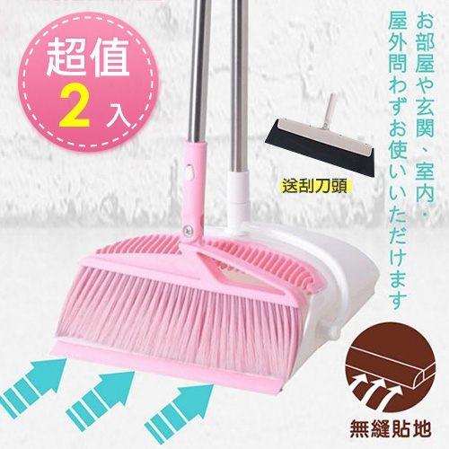 一梳淨可站立掃把畚箕組-櫻花紅限定x2組加碼送刮水刀