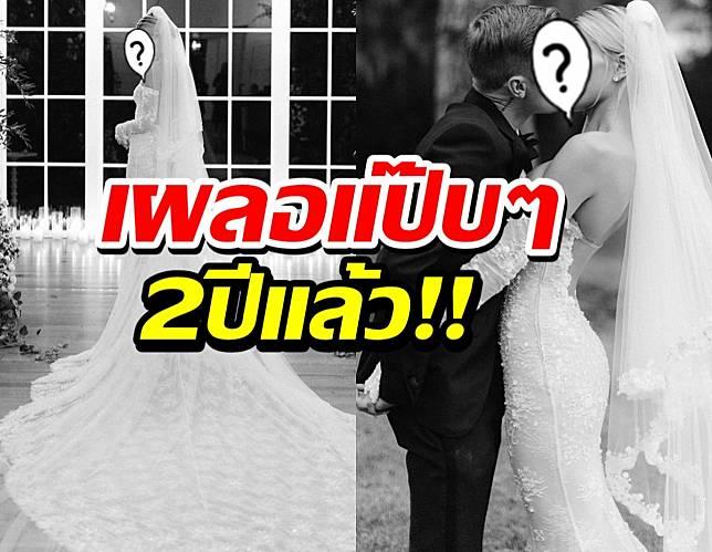 ภรรยานักร้องดังซัดรูปแต่งงาน ฉลองชีวิตคู่2ปีที่ดีขึ้นทุกวัน