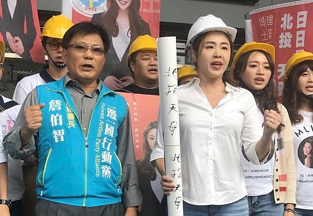 李婉鈺登記參選 代表一邊一國角逐國會席次