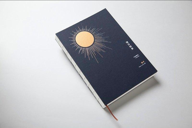 設計理念/靈感來源: 轉化日曆的概念,將每一日集結成冊。