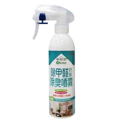 快速解異味、化學味極細微霧噴罐設計天然防霉抗菌作用純天然不危害健康