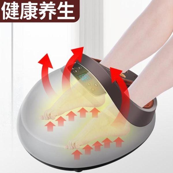 萊坊全自動足機腳部足部電動揉捏按摩器足底腳底腿部家用穴位儀