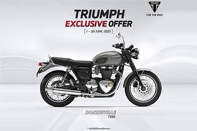 โปรโมชั่น Triumph รุ่น Bonneville T120 ประจำเดือนมิถุนายน 2563