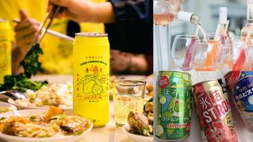 沙瓦跟雞尾酒不一樣!甜滋滋微醺感的沙瓦才是「妹子酒」,女孩不再愛啤酒了!