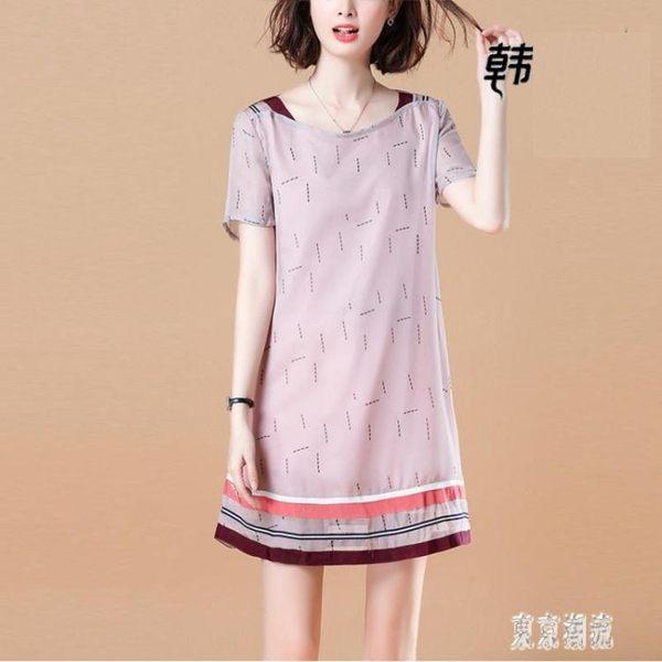 短袖洋裝 胖mm薄款雪紡連衣裙夏洋氣寬鬆大碼氣質減齡直筒裙 EY6892『東京潮流』