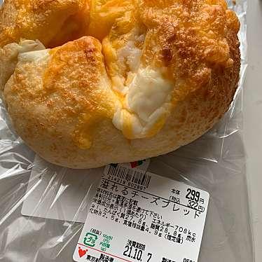 コモディイイダ 食彩館亀戸店のundefinedに実際訪問訪問したユーザーunknownさんが新しく投稿した新着口コミの写真