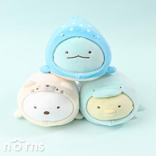 【日貨角落生物娃娃16CM趴姿海洋篇】Norns 日本SAN-X正版 海洋動物 海洋生物 好窩生活節