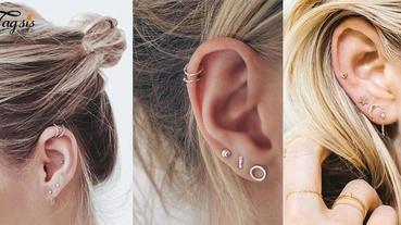 耳環戴在耳骨也有文青感覺!10個簡約風耳環戴法,喜歡戴耳環的你一定要留意啦~