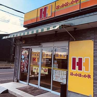 ほっかほっか亭 下田東店のundefinedに実際訪問訪問したユーザーunknownさんが新しく投稿した新着口コミの写真