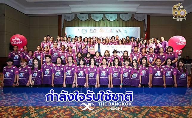 ทัพลูกยางไทยชื่นมื่นรับรางวัลทุ่มเทรับใช้ชาติตลอดปี 22 ล้านบาท