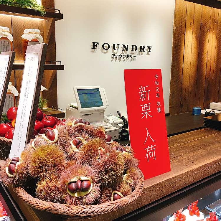 実際訪問したユーザーが直接撮影して投稿した西新宿ケーキファウンドリー 京王新宿店の写真