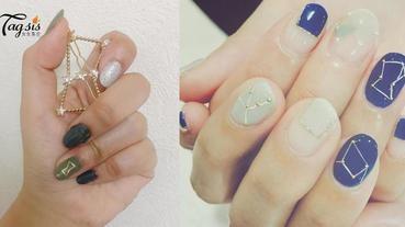 超唯美的星座指甲彩繪~少女感爆錶!氣質派女生都要擁有啊~