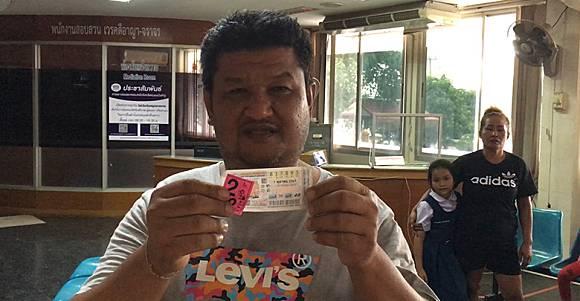หนุ่มหนองบัวลำภูดวงเฮง!ถูกหวยรวย6ล้าน | https://tookhuay.com/ เว็บ หวยออนไลน์ ที่ดีที่สุด หวยหุ้น หวยฮานอย หวยลาว