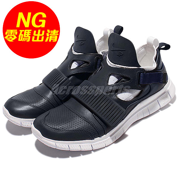 801759413~LR~5322 商品狀況如圖所示 鞋況可接受者再下標 三折特賣