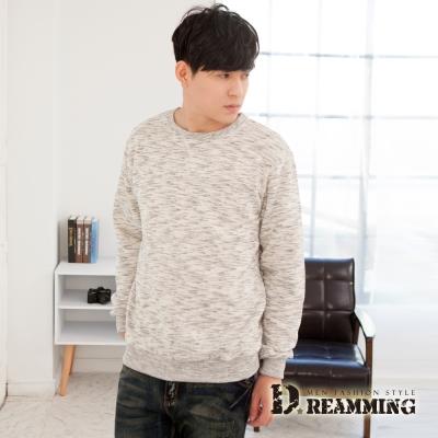韓系混色美型穿搭百搭保暖刷毛布料帥氣休閒圓領風格