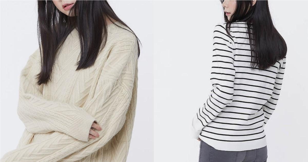 嚴選你的冬天的基礎款毛衣!舒適度與修身感兼具的 3 單品推薦