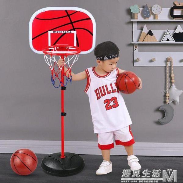 籃球架落地式可升降室內投藍家用男孩鐵桿2-3-4-6周歲玩具