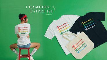 champion 101新店超好買!101獨家款彩虹T、帆布包,一穿上簡約運動時尚就此完成!