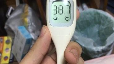 【永久保存】請病假必備的溫度計照騙集合