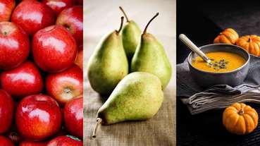 秋天「養生」就吃這5樣食物!除了能潤燥潤肺、增加食慾,養顏美容的秘訣還能靠「它」!