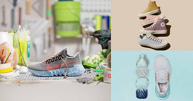 運動品牌掀起「垃圾時尚」!看Nike、Converse、adidas到Asics怎麼讓回收物變時髦鞋款!