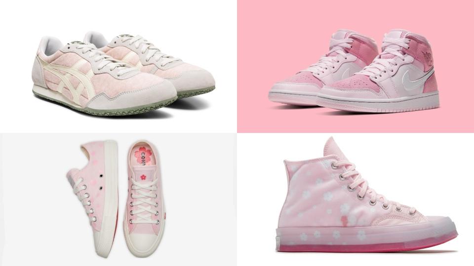 2020粉色運動鞋款