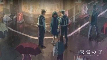 【天氣之子】新海誠動畫聖地在……新宿?